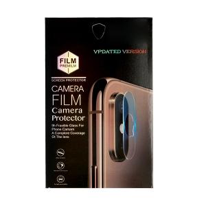 telefoni-kaamera-kaitseklaas-iphone-7-8-11.jpg