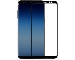 SAMSUNG GALAXY A8 PLUS (2018) ekraani kaitseklaas